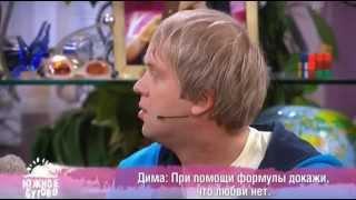 Южное Бутово.Выпуск 8