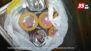 В Вологде наркоманы прятали 1,7 кг амфетамина в банках из-под детского питания