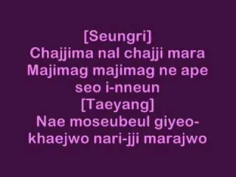 Monster Lyrics On Screen [Big Bang]