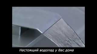 Смотреть видео каскадные смесители
