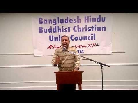 Bangladesh Hindus, Buddhists, Christians Unity Council USA [GA Chapter] 1-26-14
