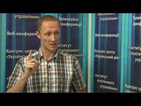 Юрій Шуліпа про діяльність Інституту дослiдження російської агресії