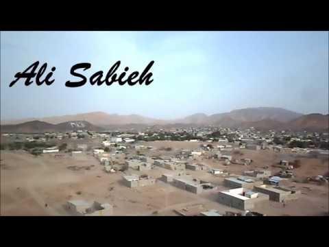 Ali Sabieh, Djibouti