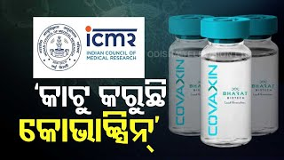 #COVID19 Vaccine Prices In India   Details of Vaccines \u0026 Prices You Must Know