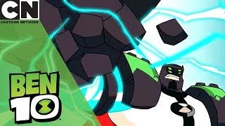 Ben 10 | Neue Vier Arme Ultimative Upgrade | Cartoon Network