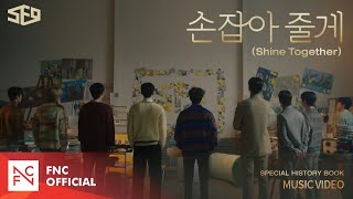 Youtube: Shine Together / SF9