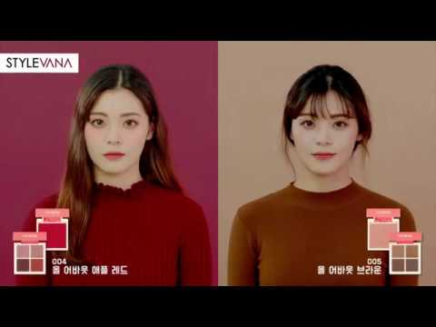 Download I'M MEME I'M Multi Cube Palette | MEMEBOX | Stylevana K-Beauty & K-Fashion