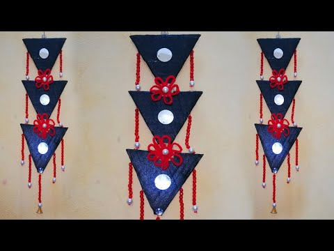 How to make wall hanging toran with cardboard and wool Handicraft wall decoration idea Woolen craft