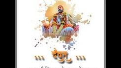 Shiv shambhu cha avtar Deva tuch malhar