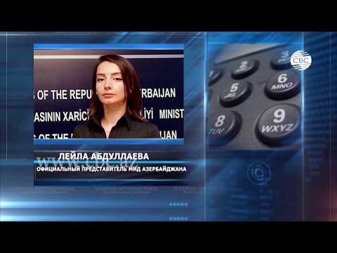 Лейла Абдуллаева: реакция