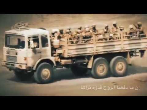 حنا بخير وديرة العز في خير - قطر:  تميم المجد 2017