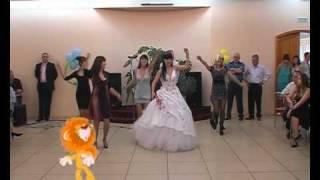 Видеосъёмка свадеб  Видеосъёмка свадеб  Прикольный танец невесты из Копейска