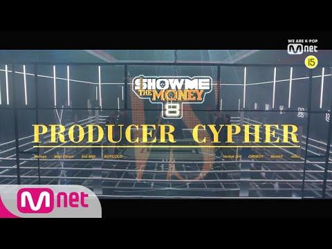 [SMTM8] PRODUCER CYPHER MV