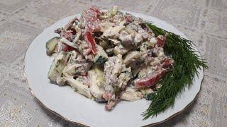 Летний салат вкус необыкновенный