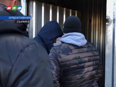 ТРК ИТВ: В Евпатории задержали банду наркоторговцев