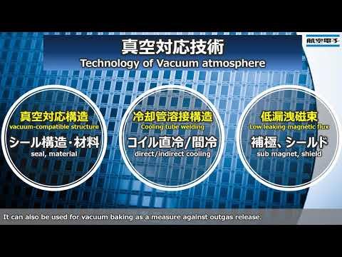 JAE Vacuum atmosphere compatible