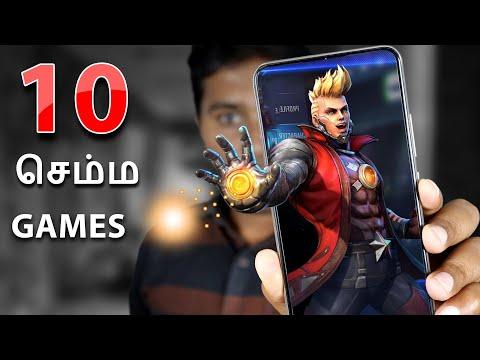 10 செம்ம Games  Top 10 Best Games for Android in 2019
