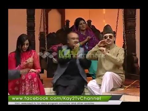 Chalo Koi Gal Nahi Naeem Hazarvi On Kay2tv
