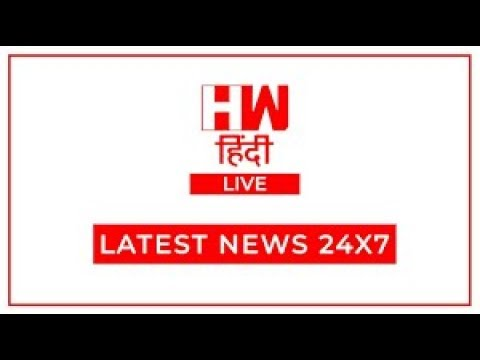 LIVE: HW News LIVE TV | Political News 24x7