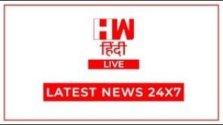 live-hw-news-live-tv-political-news-24x7