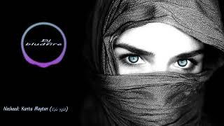 Arab Trap Music Nasheed 2019
