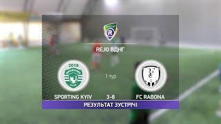 Обзор матча Sporting Kyiv FC Rabona Турнир по мини футболу в Киеве