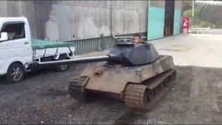 テスト走行自作キングタイガー戦車 Test Drive Homemade KingTiger Tank