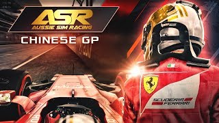 F1 2017 League Racing - ASR Season 3 China TWITTER - https://twitte...
