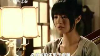 Video Autumn's Concerto Trailer Eng sub (下一站幸福 预告片) download MP3, 3GP, MP4, WEBM, AVI, FLV Maret 2018