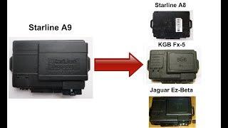 замена блока Starline A8 на Starline A9