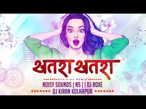 Khatra Khatra - Official Remix - Noisy...