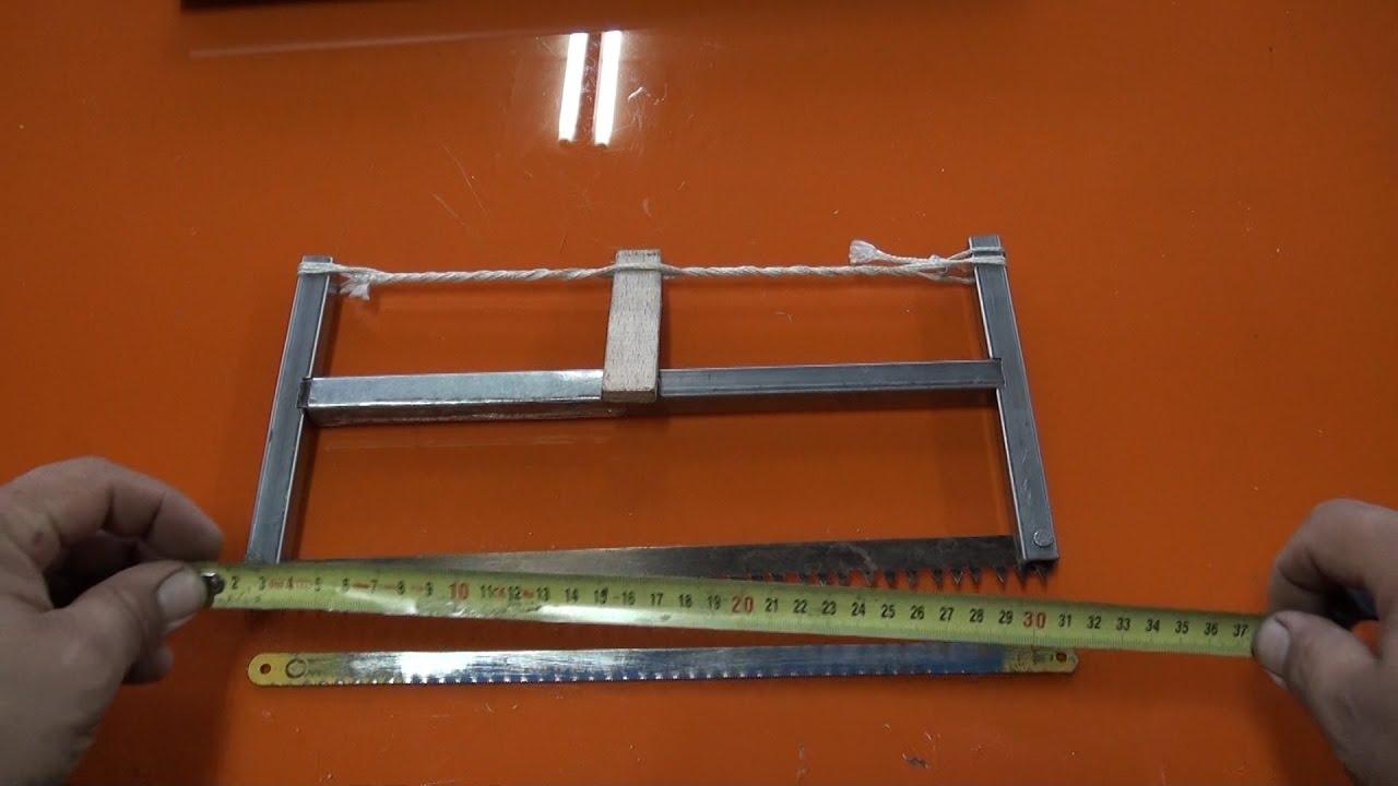 Invento casero para cortar madera en supervivencia youtube - Herramientas para cortar madera ...