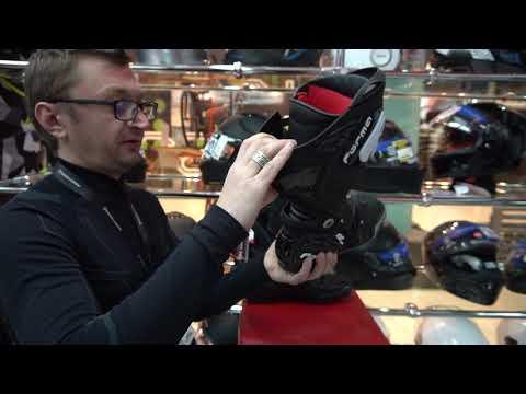 Спортивные мотоботинки FORMA ICE PRO Обзор от компании PRO-EKIP.RU