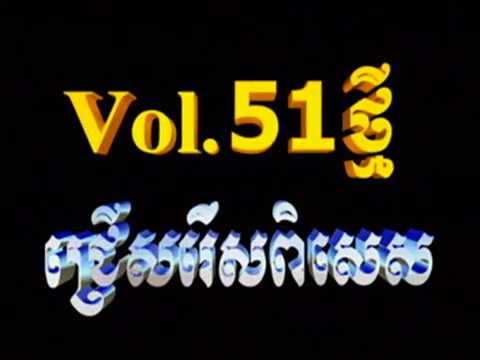 RHM VCD Vol 51 (2001) Intro