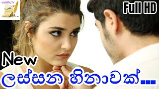 Obai Devudu - Shammi Fernando (ලස්සන හිනාවක් ) Official Music Video 2020 | New Sinhala Songs 2020