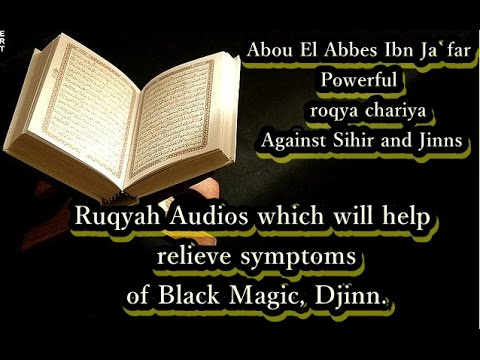 Powerful Ruqyah Against Sihir and Jinns, enemies, sihr, black magic, shaytan  الرقية الشرعية العين ا