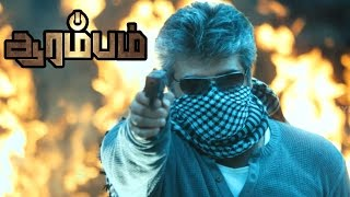 Arrambam | Ajith & Arya kidnaps Murali | Ajith kills Mahesh | Ajith meets Arya | Ajith Mass scene