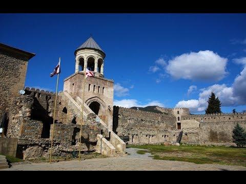 Претензии армян к грузинским землям.