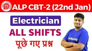 RRB ALP CBT-2 (22 Jan 2019, All Shifts) Electrician | Exam Analysis & Asked Questions