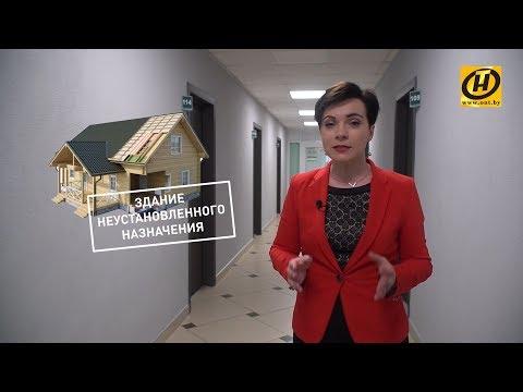 Когда платить налог после продажи жилого дома или квартиры?