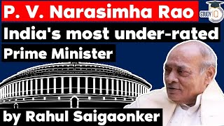 Former Prime Minister of India PV Narasimha Rao 100th birth anniversary - Polity Current Affairs