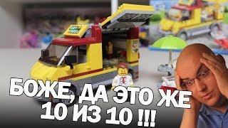 ПИЦЦЕРИЯ ШИРО [Необъективное мнение о наборе LEGO...