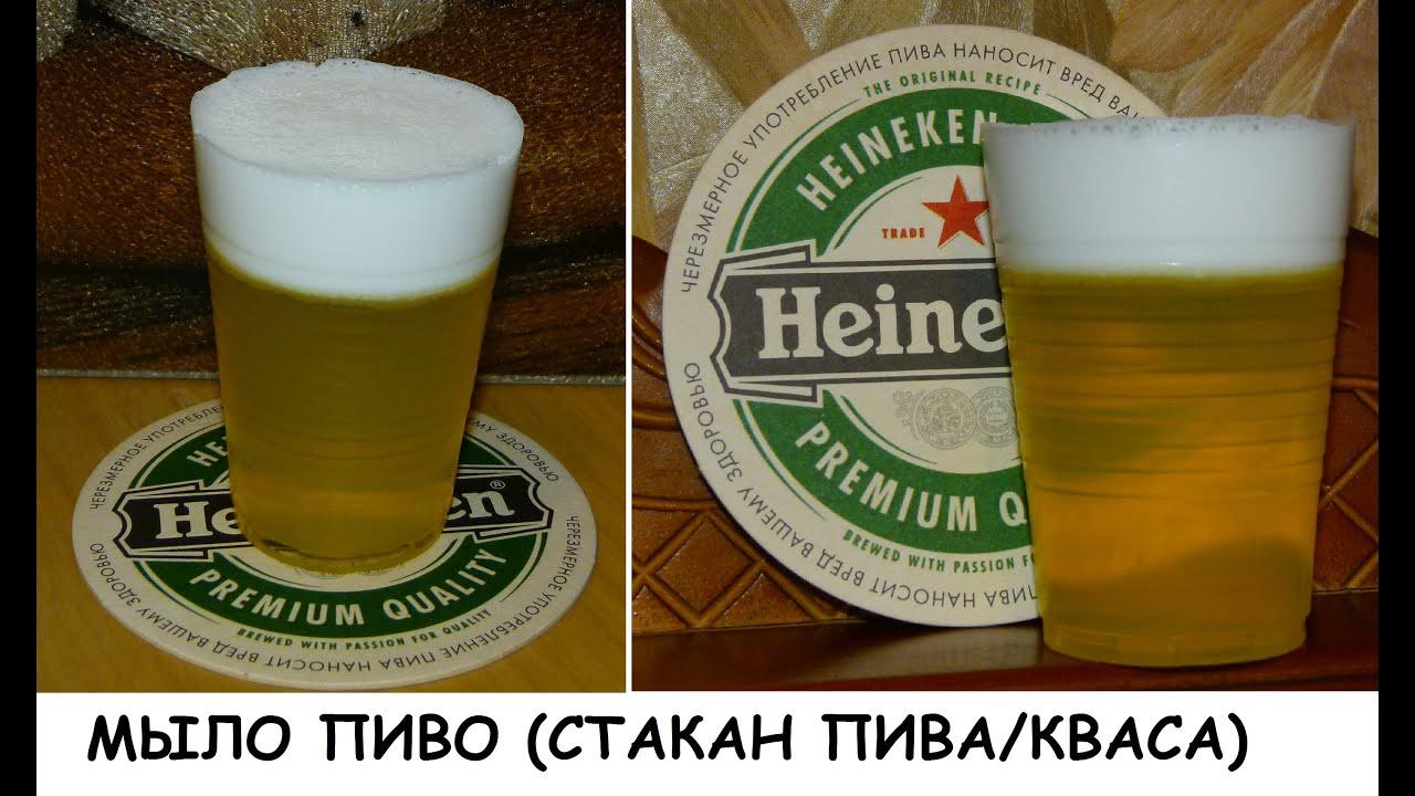 Пивной стакан спермы фото 10-566