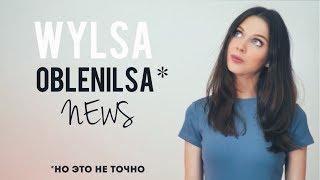 Wylsa Oblenilsa News - E3, iPhone 8, iMac Pro за 17K, совет блоггеров и 7-метровый телевизор