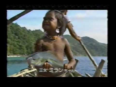謎の海洋民族 モーケン
