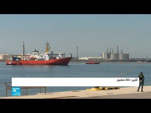 اتفاق على توزيع لاجئي سفينة -أكواريوس- على دول أوروبية  - نشر قبل 1 ساعة