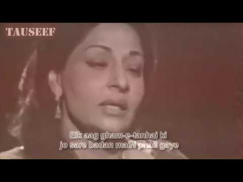 Wo ishq jo hamse rooth gaya With Lyrics (Farida Khanam)