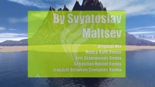 Svyatoslav Maltsev - Beautiful illusion (tranzLift Between Centuries Remix)[Nu-Communicate]