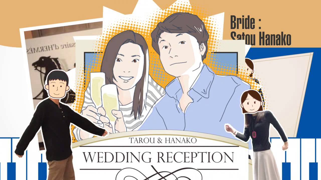結婚式オープニングムービー アニメ イラスト Youtube