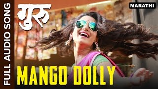Mango Dolly | Full Audio Song | Guru